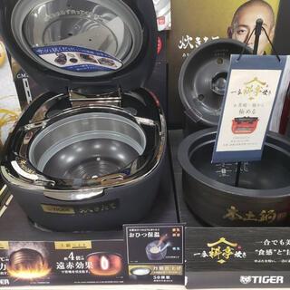 タイガー(TIGER)の炊飯器 タイガー JPL-A100KS 土鍋圧力IH 5.5合焚き(その他)