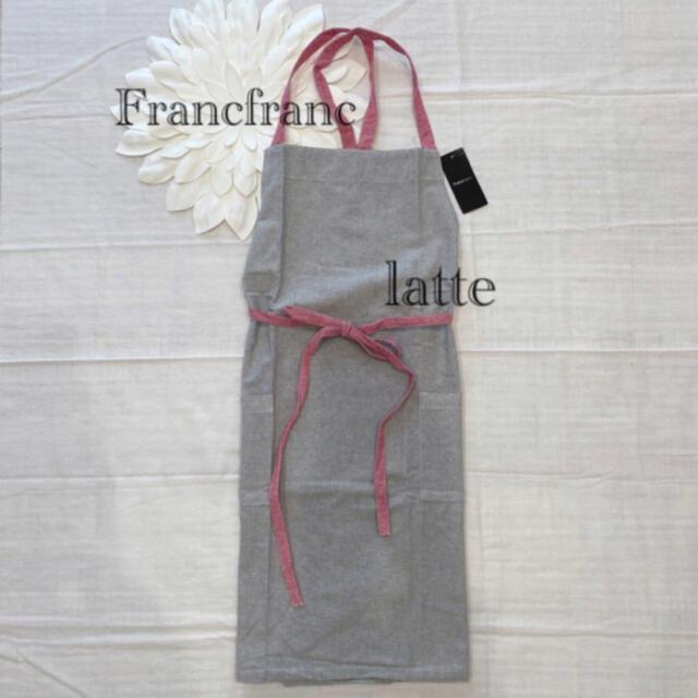 Francfranc(フランフラン)のフランフラン エプロン グレー × レッド リボン コンビシャンブレー インテリア/住まい/日用品のキッチン/食器(収納/キッチン雑貨)の商品写真