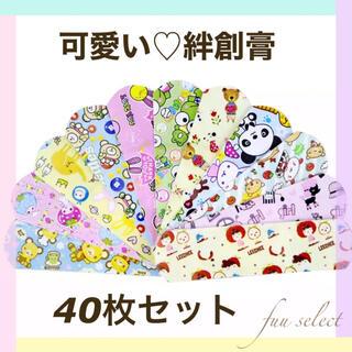 可愛い 絆創膏 バンドエイド 子ども キッズ キャラクター(キャラクターグッズ)