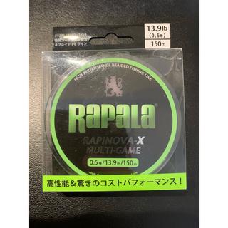 ラパラ ラピノヴァX マルチゲーム 150m 4本編み RLX150M