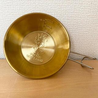 UNIFLAME - ユニフレーム ダッチ3兄弟 真鍮シェラカップ