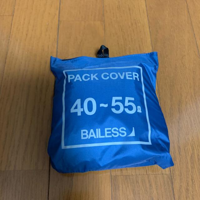Mammut(マムート)のマムート バックパック 55L メンズのバッグ(バッグパック/リュック)の商品写真