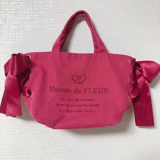 メゾンドフルール(Maison de FLEUR)のMaison de FLEUR ピンクマニアサイドリボントートバッグ(トートバッグ)
