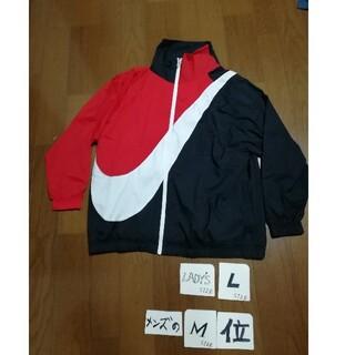 ナイキ(NIKE)のNIKE レディース L  ビッグスウッシュウーブンジャケット赤白黒L 未使用(ナイロンジャケット)