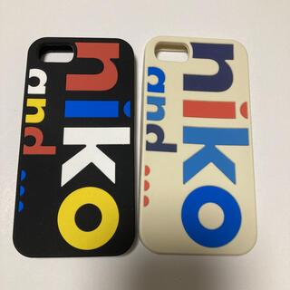 ニコアンド(niko and...)のニコアンド iPhoneケース 2個セット(iPhoneケース)