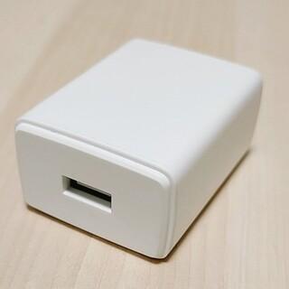 充電器アダプター(変圧器/アダプター)