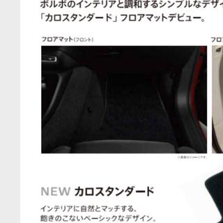 Volvo - ボルボ V40 カロマット 新品 マット