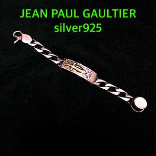 ジャンポールゴルチエ(Jean-Paul GAULTIER)のvintage IDブレス ジャンポールゴルチエ  シルバー925 ブレスレット(ブレスレット)