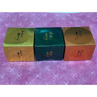 ウエキ(Ueki)の美香柑 レモンの生せっけん みかんの生せっけん 抹茶の生せっけん50g3個セット(ボディソープ/石鹸)