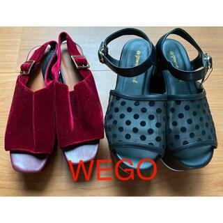 ウィゴー(WEGO)のWEGO・ウィゴー 新品・未使用 サンダルセット まとめ売り!(サンダル)