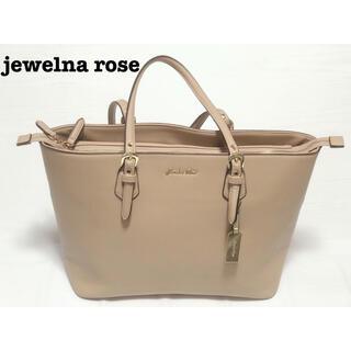 ジュエルナローズ(Jewelna Rose)のJewelna Rose トートバッグ ビジネスバッグ レディース OL(トートバッグ)