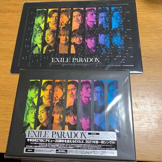 EXILE - EXILE PARADOX初回生産限定盤