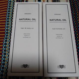 アースハート ナチュラルオイル(オイル/美容液)