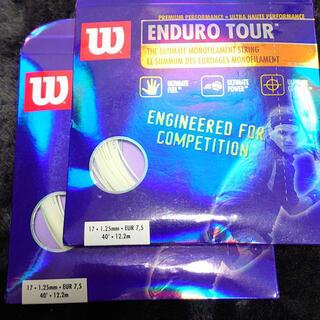 ウィルソン(wilson)のWilson エンデューロツアー 2張セット 硬式テニスストリング(その他)
