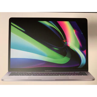 Mac (Apple) - Apple MacBook Pro 2020