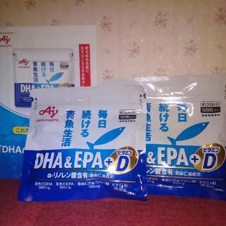 アジノモト(味の素)の味の素DHA&EPA+ビタミンD 2袋(その他)