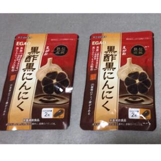 エガオ(えがお)のえがお  にんにく黒酢(アミノ酸)