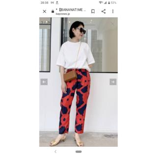 L'Appartement DEUXIEME CLASSE - BANANATIME  Silk Taperd pants  M