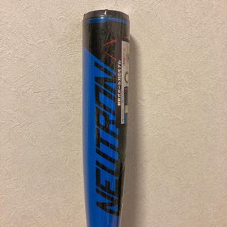 Louisville Slugger - ルイスビルスラッガー ニュートロン 少年軟式用バット 80cm/600g !!