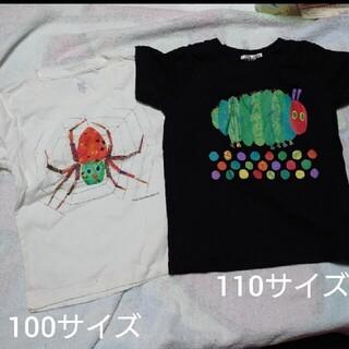 グラニフ(Design Tshirts Store graniph)のエリック・カール はらぺこあおむし クモ キッズ Tシャツ 2枚セット グラニフ(Tシャツ/カットソー)