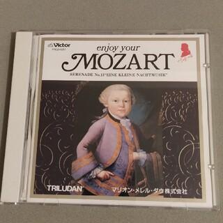 音楽 CD  爽やか、そしてときめきのモーツァルト(クラシック)