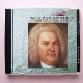 CD 「グレート・コンポーザーシリーズ J.S.バッハ」(宗教音楽)