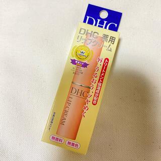 ディーエイチシー(DHC)のDHC 薬用リップクリーム(1.5g)(リップケア/リップクリーム)
