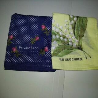 PRIVATE LABEL - プライベートレーベル ジュンコシマダ ハンカチセット