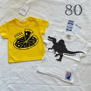 エフオーキッズ(F.O.KIDS)のTシャツ トップス 男の子 80 Slap Slip 恐竜 未使用 新品(Tシャツ)