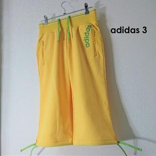 アディダス(adidas)の【新品・未使用】adidas アディダス 3スウェット ハーフパンツ レディース(ハーフパンツ)