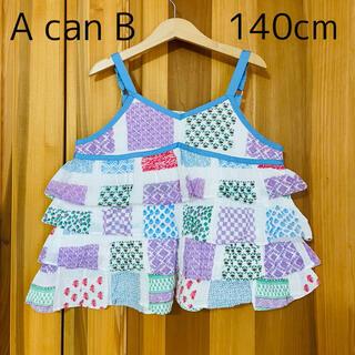 エーキャンビー(A CAN B)のA can B トップス 140cm(Tシャツ/カットソー)