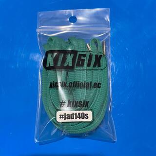 ナイキ(NIKE)の【新品】 KIXSIX JADE 140cm  オーバル(その他)