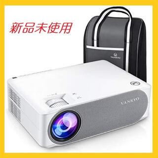【セール 新品未使用】プロジェクター ホームシアター フルHD 7500高輝度