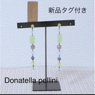 エストネーション(ESTNATION)のドナテラペリーニ  新品タグ付きピアス(ピアス)