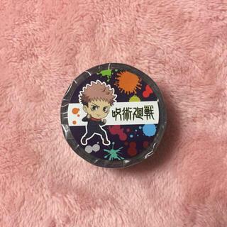 ありレンジ様 専用(テープ/マスキングテープ)