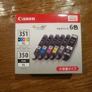 Canon - Canon 純正 インク カートリッジ BCI-351(BK/C/M/Y/GY)
