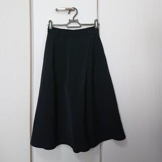 ジーユー(GU)のGU スカートのようなガウチョパンツ(カジュアルパンツ)