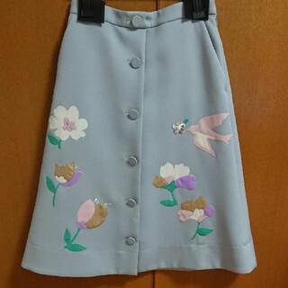 Chesty - チェスティ Chesty 小鳥 鳥 バード 小鳥柄 ビジュー スカート