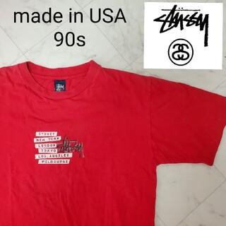 ステューシー(STUSSY)の【希少】 STUSSY 90s Tシャツ 紺タグ オールドSTUSSY USA製(Tシャツ/カットソー(半袖/袖なし))