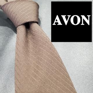 エイボン(AVON)のエイボン ブランド ネクタイ ストライプ 茶 イタリア製 シルク メンズ(ネクタイ)