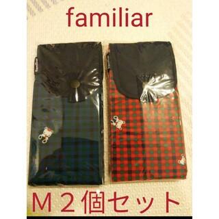 familiar - ★2個セット★ファミリア シュパット 赤・緑 M(値引き不可)