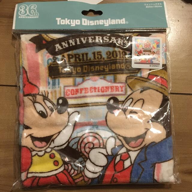 Disney(ディズニー)のウォッシュタオル  36周年 エンタメ/ホビーのアニメグッズ(タオル)の商品写真