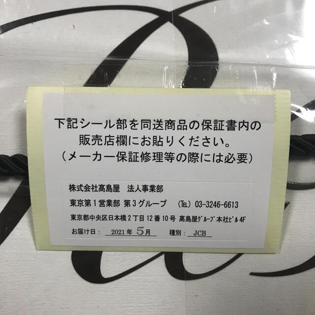 ReFa(リファ)の【新品未使用】ReFa BEAUTECH DRYER ビューテック ドライヤー スマホ/家電/カメラの美容/健康(ドライヤー)の商品写真