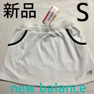ニューバランス(New Balance)のニューバランス テニス スコート スカート 練習 試合 トレーニング ウェア S(ウェア)