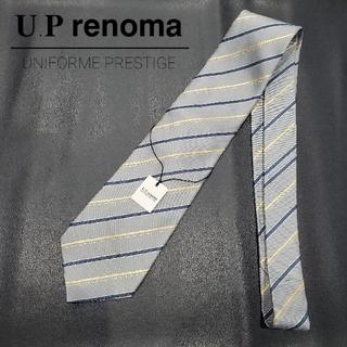 ユーピーレノマ(U.P renoma)の【新品・タグ付】レノマ ブランド ネクタイ ストライプ グレー 紺 黄 メンズ(ネクタイ)