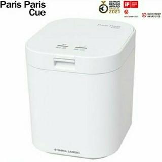 【新品・未使用・未開封】島産業 家庭用生ごみ減量乾燥機 (生ごみ処理機)