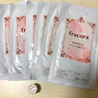 フラコラ - フラコラ プラセンタ 潤白マスク