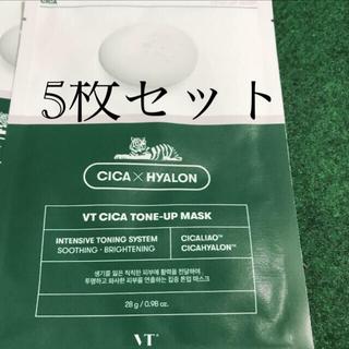 Dr. Jart+ - VT CICA トーンアップ フェイスパック 5枚