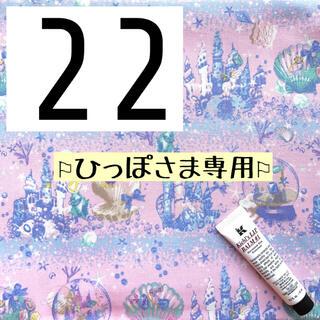 ◻︎ひっぽさま専用 ストッケトリップトラップ ベビークッション◻︎(その他)