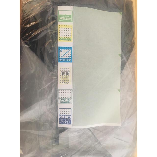 UNDERCOVER(アンダーカバー)のフェイクレザージャケット UNDER COVER GU アンダーカバー Xl メンズのジャケット/アウター(ライダースジャケット)の商品写真